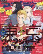Animedia 2021 October