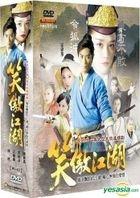 Swordsman (2013) (DVD) (Ep. 1-42) (End) (Taiwan Version)