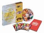 Maiko Haaaan!!! (DVD) (Japan Version)