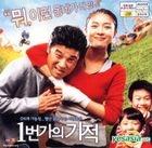 Miracle On 1st Street (VCD) (Korea Version)