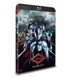 Gatchaman (2013) (Blu-ray)(Japan Version)