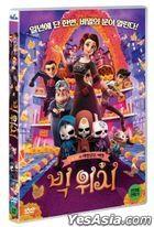 Salma's Big Wish (DVD) (Korea Version)