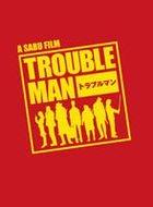 Trouble Man DVD Box (DVD) (Japan Version)