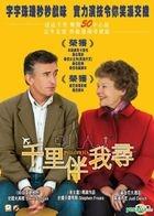 Philomena (2013) (DVD) (Hong Kong Version)