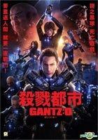 Gantz: O (2016) (DVD) (Hong Kong Version)