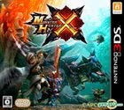 Monster Hunter X (3DS) (日本版)