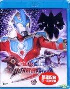 Ultraman Ginga S (Blu-ray) (Ep. 5-8) (Hong Kong Version)