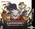 Langrisser Re:Incarnation Tensei (3DS) (First Press Limited Edition) (Japan Version)