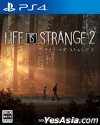 Life Is Strange 2 (Japan Version)