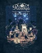 Roselia 2017-2018 LIVE BEST Soweit [BLU-RAY] (Japan Version)