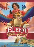Elena and the Secret of Avalor (2016) (DVD + Free Flying Jaquin Mobile Inside) US Version)