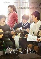 C'est Si Bon (DVD) (Japan Version)
