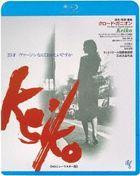 Keiko (Blu-ray) (HD New Master Edition) (Japan Version)