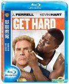 Get Hard (2015) (Blu-ray) (Taiwan Version)