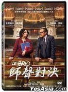 Le brio (2017) (DVD) (Taiwan Version)