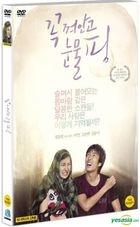 Drifting Away (DVD) (Korea Version)