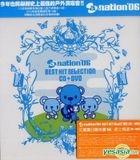 a-nation' 06 BEST SELECTION CD+DVD (Hong Kong Version)