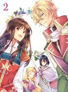 The Saint's Magic Power Is Omnipotent  Vol.2 (Blu-ray) (Japan Version)