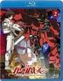 Mobile Suit Gundam Unicorn (Blu-ray) (Vol.2 - The Red Comet) (English Dubbed & Multi-Subtitled) (Japan Version)