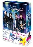 You're Beautiful (DVD) (Boxset 1) (Japan Version)