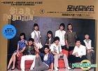 Stars Reunion (CD+DVD)
