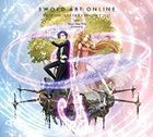Sword Art Online Film Orchestra Concert 2021 with Tokyo New City Orchestra (ALBUM+BLU-RAY) (First Press Limited Edition) (Japan Version)