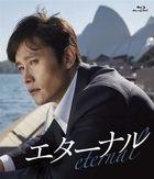 Single Rider (Blu-ray) (Normal Edition) (Japan Version)