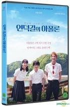 Kids on the Slope (DVD) (Korea Version)