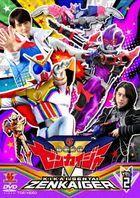 Kikai Sentai Zenkaiger Vol.2 (Japan Version)