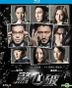 Heartfall Arises (2016) (Blu-ray) (Hong Kong Version)