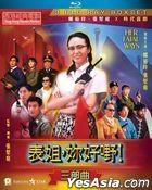 Her Fatal Ways Trilogy Boxset (Blu-ray) (Hong Kong Version)