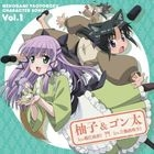 TV Anime Neko Gami Yaoyorozu Character Song Vol.1 (Japan Version)