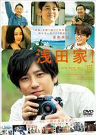 The Asadas! (DVD) (Normal Edition) (Japan Version)