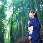 Hatsuzake (Normal Edition)(Japan Version)