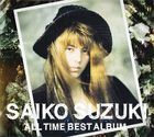ALL TIME BEST ALBUM  (ALBUM+DVD) (First Press Limited Edition) (Japan Version)