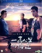 10,000 Miles (2017) (Blu-ray) (Hong Kong Version)