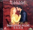 Shakespeare In Love (VCD) (Hong Kong Version)