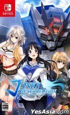JINKI RESURRECTION (Normal Edition) (Japan Version)