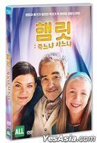 Hamlet & Hutch (DVD) (Korea Version)
