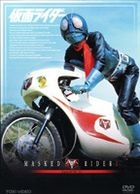 Kamen Rider Vol.2 (Japan Version)