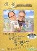 Sweet & Sour Hong Kong (Hong Kong Version)