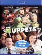 The Muppets (2011) (Blu-ray) (Hong Kong Version)