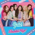 Bubble Up!  [Type A](ALBUM+DVD) (初回限定版)(日本版)