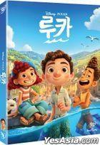 Luca (DVD) (Korea Version)