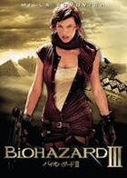 Resident Evil: Extinction (DVD) (Japan Version)