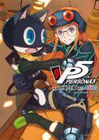Persona 5 (9)