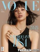 Vogue Thailand July 2021