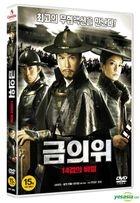 14 Blades (DVD) (Korea Version)