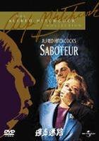 SABOTEUR (Japan Version)