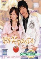 Sonria Pasta (VCD) (Vol.2 of 2) (Malaysia Version)